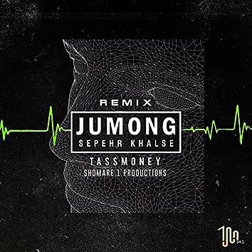 Jumong (Remix)
