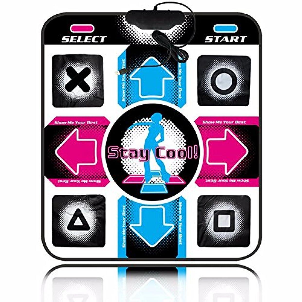 ランチョンシリンダー衛星ステップマニア マットコントローラ ダンスダンスレボリューション マット USB PlayStation Mac Windows Linux [並行輸入品]