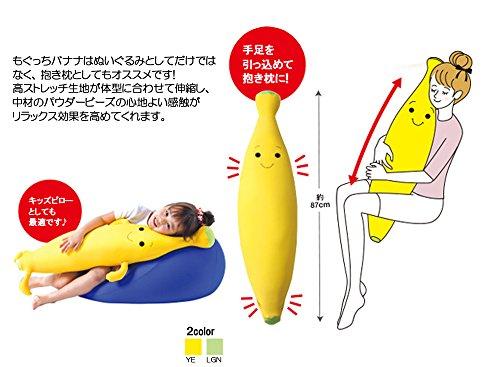 MOGU『もぐっちバナナ』