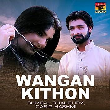 Wangan Kithon - Single