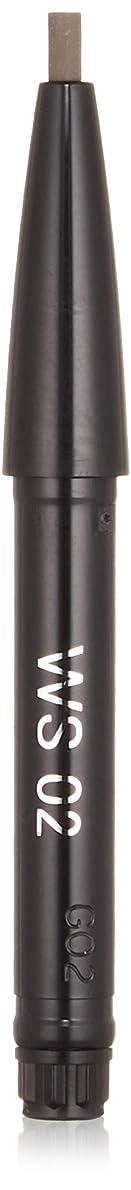 運賃スパーク気配りのあるキッカ エンスローリング アイブロウペンシル W (リフィル) 02 ライトウォルナッツ&ダークウォルナッツ WS アイブロウ