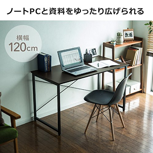サンワダイレクト シンプルワークデスク 幅120cm×奥行60cm 組立簡単 モニターアーム取付対応 パソコンデスク パソコン台 ダークブラウン 100-DESKF004BR