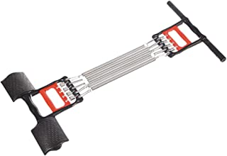 Dainzusyful Chest Arm Expander 3 in 1 Functional Chest Arm Expander Pedal Expander with 5 Springs Expander