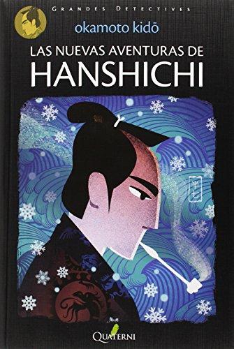 Las nuevas aventuras de HANSHICHI
