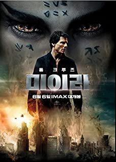 The Mummy Tom Cruise 2017 Korean Mini Movie Posters Movie Flyers (A4 Size)