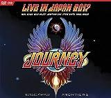 Journey: Escape & Frontiers Live in Japan (2cd+Dvd) (Audio CD (2CD+DVD))
