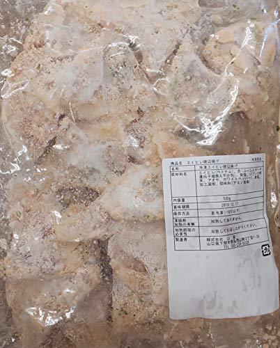 大人気 えいひれ 磯辺揚げ ( エイヒレ ) 500g(22-27枚) 冷凍 業務用