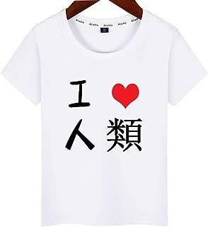 Amazon.es: la no - 4108419031 / Otras marcas de ropa / Ropa ...