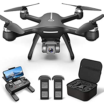 Best quadcopter drone with camera Reviews