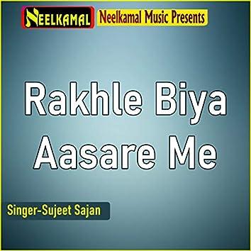 Rakhle Biya Aasare Me