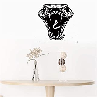 Iyrera Wall Sticker Quote Wall Decal Funny Wallpaper Removable Vinyl Snake Head Poison Bite Attack Danger Venominches