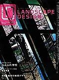LANDSCAPE DESIGN No.36