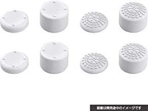 CYBER ・ アナログスティックカバー 8個セット ( PS5 用) ホワイト - PS5