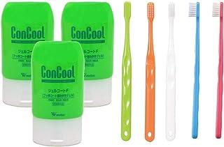 コンクール ジェルコートF 90g×3個 + Ci700 歯ブラシ 色とりどり5本付き 歯科専売品