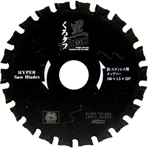 SK11 鉄ステンレス用チップソー 100×1.5×22P