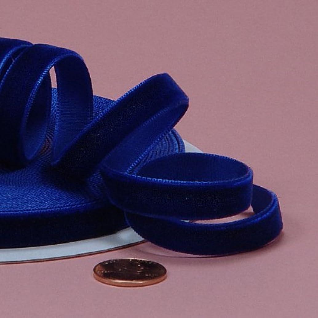 Royal Blue Velvet Ribbon, 3/8