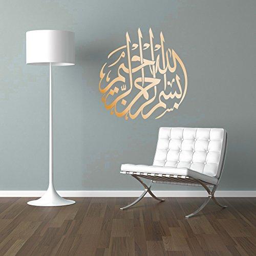 MacDecal.de Bismillah Wandtattoo Besmele Islam Allah Arabisch Wandaufkleber Sticker Aufkleber Wand (60 x 60 cm, Kupfer)