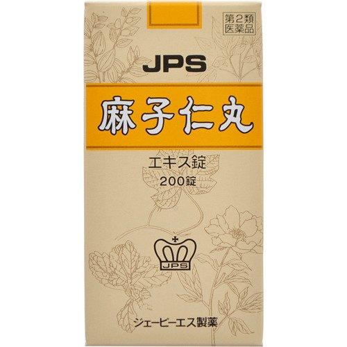 ジェーピーエス製薬『JPS 麻子仁丸料エキス錠N』