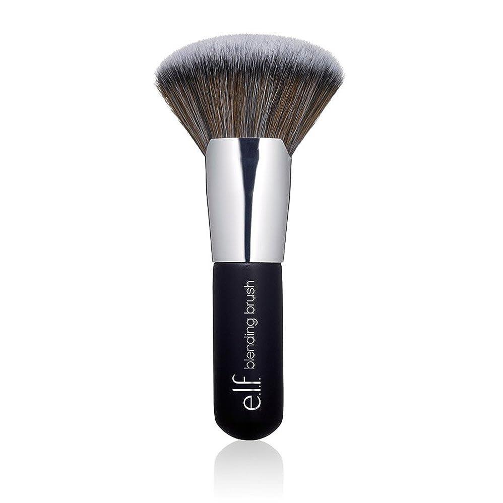 哀クライマックス鯨e.l.f. Beautifully Bare Blending Brush EF96001 (並行輸入品)