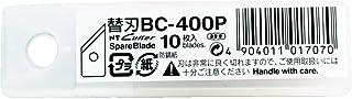エヌティー カッター 替刃 円切り用 10枚入 刃厚1.00mm 銀色 BC-400P