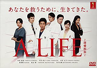 45ff2d8c0 A LIFE - Kanashiki Hito (Japanese Drama w. English Sub)