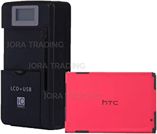 OEM Battery Rhod160 for HTC Evo 4G Sprint w/Universal LCD Battery Charger + USB-Port (Adjustable Dock) in Non-Retail Packaging