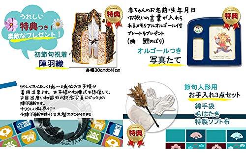 【鎧平飾】8号大将鎧:若草威床の間飾:武光作【五月人形】