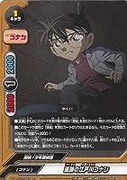 バディファイト S-UB-C01/0050 追跡の江戸川コナン (上) アルティメットブースタークロス 第1弾 名探偵コナン
