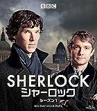 【Amazon.co.jp限定】SHERLOCK/シャーロック シーズン1 バリューパック [Blu-ray]