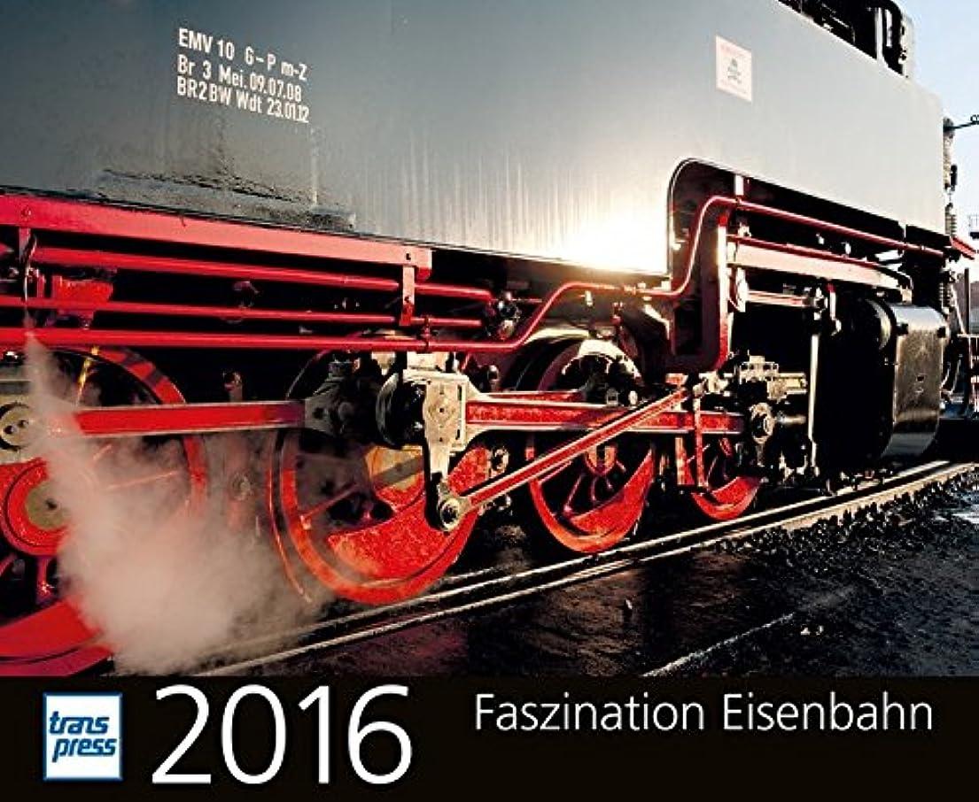 快適適合しましたネイティブFaszination Eisenbahn 2016