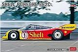 Hasegawa 0203371/24Shell Porsche 962C plástico Maqueta de, Modelo Ferrocarril Accesorios, Hobby, de construcción, Multicolor