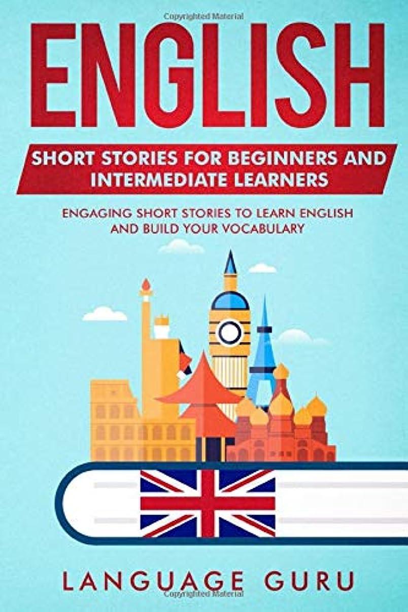 翻訳者不誠実寄託English Short Stories for Beginners and Intermediate Learners: Engaging Short Stories to Learn English and Build Your Vocabulary