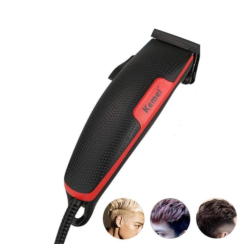 省事気づくなるバリカン、あごひげ剃り機あごひげトリマー電動理髪ツール理髪機