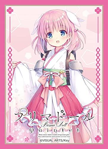 きゃらスリーブコレクション マットシリーズ プリマドール 「灰桜」(No.MT1155)