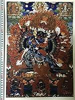 チベット仏教 仏画 A3サイズ: 297×420mm 大威德金 曼荼羅 コレクション