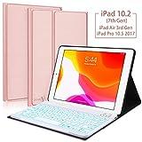 Boriyuan iPad 10.2 第7世代 2019年 キーボードケース 7色 バックライト 取り外し可能 キーボード スリム レザー フォリオ スマートカバー iPad 10.2インチ iPad Air 3 10.5インチ(3世代) iPad Pro 10.5インチ用 ローズゴールド