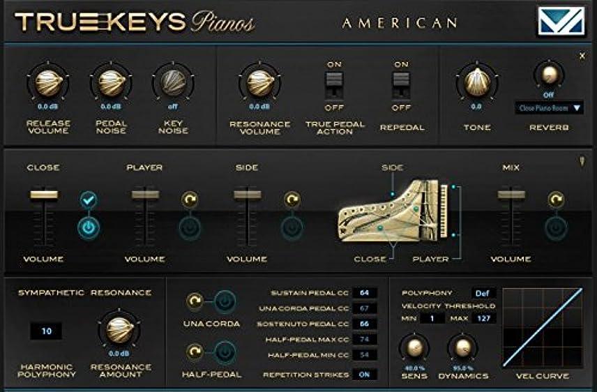 に負ける今シンカンTrueKeys American Grand -ピアノ音源-