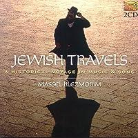 ユダヤの伝統的な音楽と歌 (Jewish Travels: A Historical Voyage in Music & Song) (2CD)