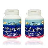 Winnow魚油<ブレナイ> 2本セット オメガ3脂肪酸 Omega3 Fish oil 日本産高濃度DHA、EPA / 120粒入り