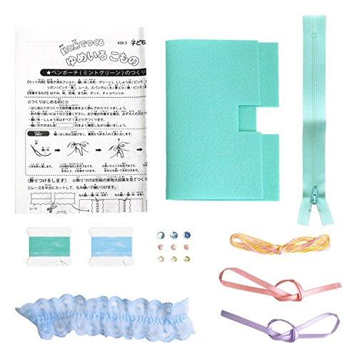 サンフェルト『子ども手芸キットシリーズ針と糸でつくるゆめいろこものペンポーチミントグリーン(SFKSK-3)』