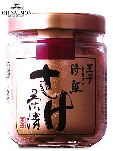 王子サーモン 時鮭 さけ茶漬 80g