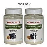 Herbal Hills Krounchbeej beej Powder - 100 gms (Pack of 2)