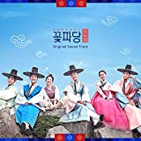 Flower Crew: Joseon Marriage Agency (Original Television Soundtrack)