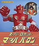 スーパーロボット マッハバロン Blu-ray【甦るヒーローライ...[Blu-ray/ブルーレイ]
