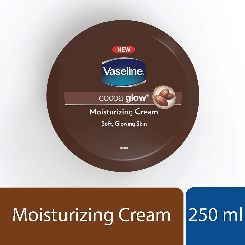 熱意呼吸アシスタントVaseline Cocoa Body Cream, 250ml