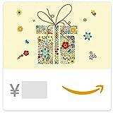 Amazonギフト券 Eメールタイプ - フラワーギフトボックス