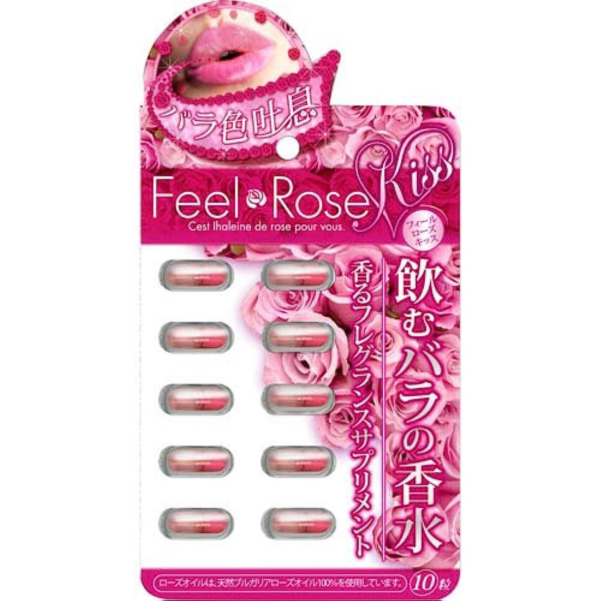 エコー有用いらいらさせるプラセス製薬 Feel Rose Kiss(フィールローズキス) 10粒