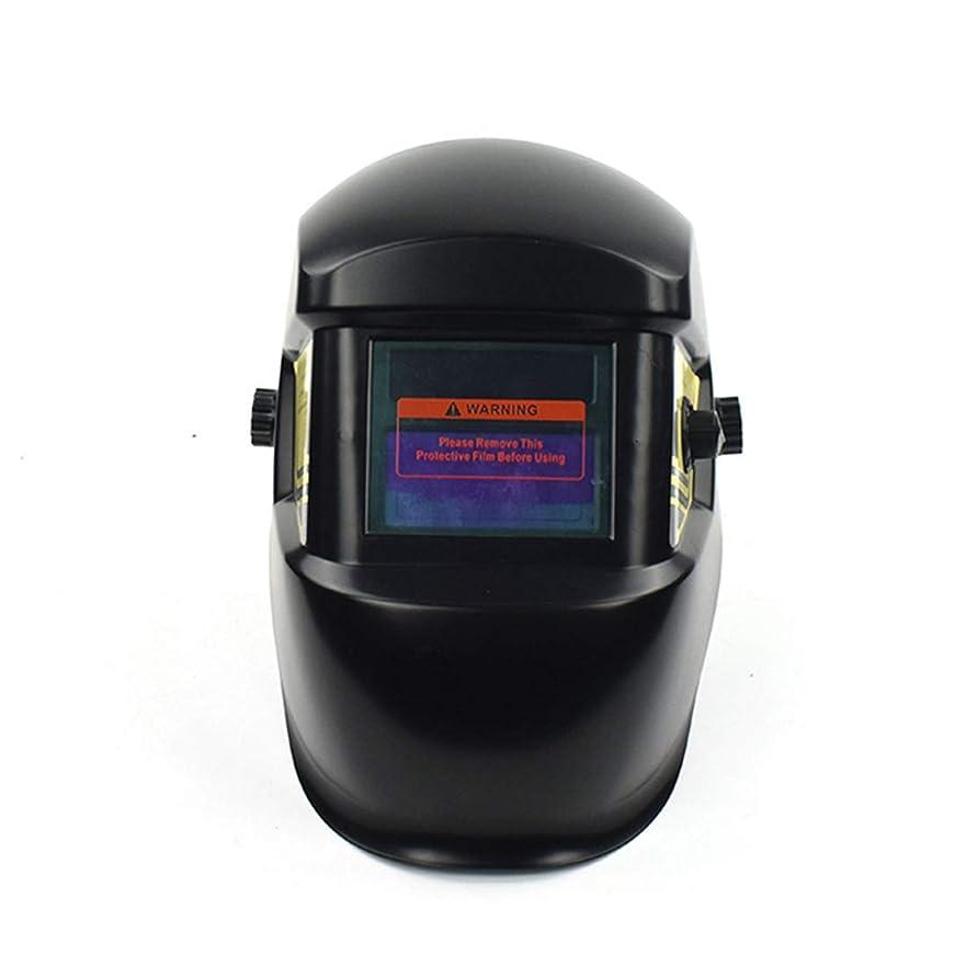 息子反発するムスタチオKingsleyW ソーラー自動光電溶接マスクヘルメット アルゴンアーク溶接ヘルメット ヘッドマウントアジャスタブル溶接キャップ (色 : 黒)