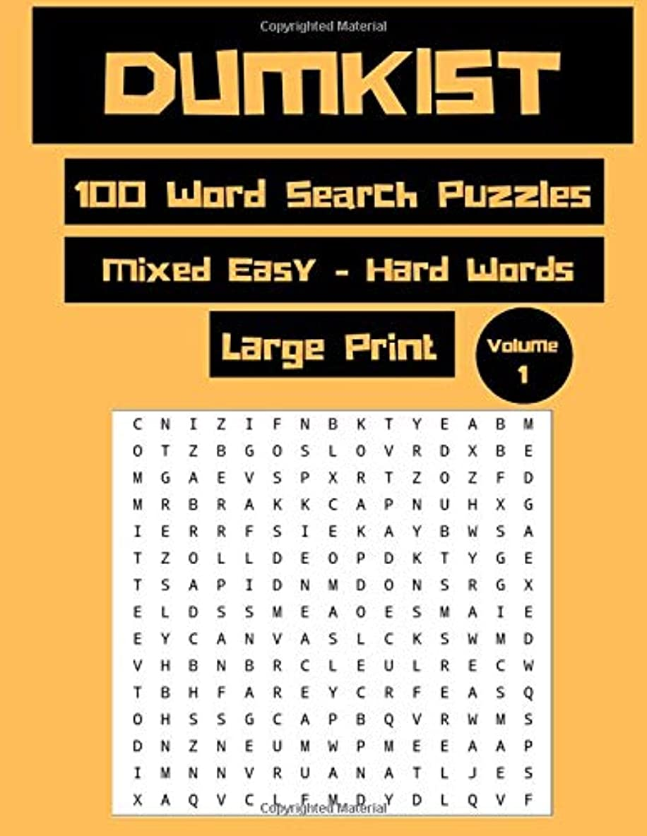 呼吸騒々しいラボDumkist 100 Word Search Puzzles Mixed Easy-Hard Words Large Print Volume 1