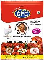 GFC Kabab Powder, 1Kg